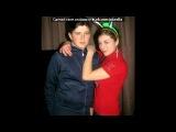 «Новый год 2013)» под музыку Неизвестен - Песня_про_друзей  очень добрая и позитивная*). Picrolla