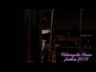 Poison Рейтинг NC-17. Клип для команды Takarazuka Revue fandom 2013 на ФБ-2013. Авторство - см. деанон команды.